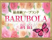 Barubola(バルボラ)のバナー広告